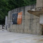 Potent City posters and banner welcome participants arriving at Oil Tank #2, at the Oil Tank Culture Park in Seoul, Mapo-gu (마포 문화비축기지) .